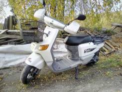 Yamaha Gear, 1999