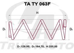 Комплект Усиленных +2см Пружин Toyota Fielder NZE124/Premio ZZT240
