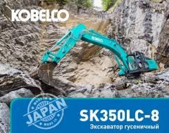 Kobelco SK350LC. Экскаватор (Япония), 1,80куб. м.