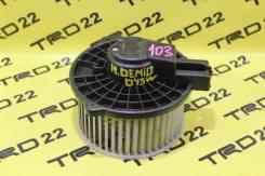 Мотор печки Mazda Demio DY3W Контрактный.