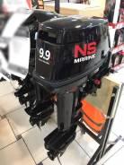 Лодочный мотор NS Marine 9.9 (Tohatsu) + подарок в Новосибирске!