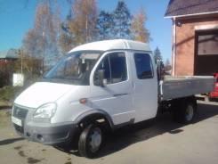 ГАЗ 330232, 2011