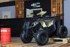ATV FOX 125cc 2x4, 2020. исправен, без псм\птс, без пробега