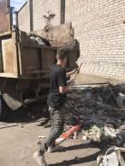 Самосвалы! Вывоз мусора, грунта! Скальник, щебень, чернозем и.! Прайс Внутри