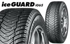 Yokohama Ice Guard IG65