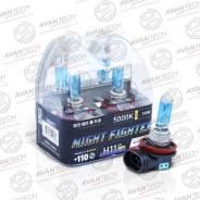 Лампа высокотемпературная H11 Avantech AB5011, комплект 2 шт