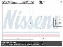 Радиатор системы охлаждения Scania P/R Aluminium 860x689x40