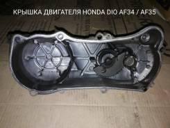 Крышка вариатора Honda DIO AF34 / AF35. JBLK. Japan.