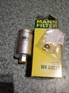Фильтр топливный MANN WK6122 Chevrolet, Cadillac, Hammer