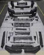 Полный комплект рестайлинга GBT Toyota LAND Cruiser Prado 150 в 2018г+