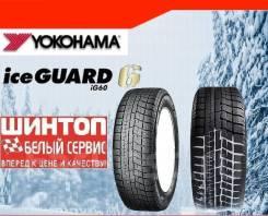 Yokohama Ice Guard IG60. Зимние, 2018 год, новые