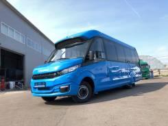 Foxbus, 2020