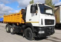 МАЗ 6501В9-470, 2013