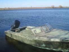 Продам тунец с мотором ямаха