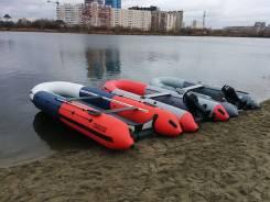 """Надувная моторная лодка """"Hydra"""" НДНД"""