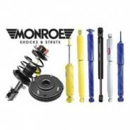 Амортизатор газовый, MONROE G7419