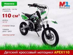 Motoland APEX10, 2018