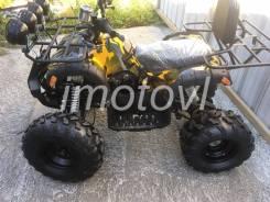 Yamaha imoto 125, 2018