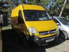 Opel Movano, 2007
