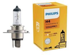 Лампа ближнего света H4 Philips (В наличии)