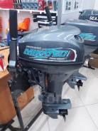 Акция! Лодочный мотор Mikatsu M20FHS