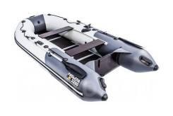 Рассрочка! Лодка Ривьера 3200 СК +подарок на выбор