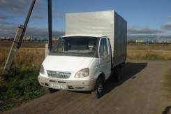ГАЗ 33021, 2003