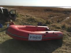 Лодка Hydra 3,5м