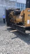 Дизель-генераторы. 15 200куб. см.