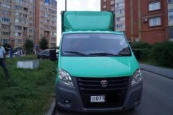 ГАЗ ГАЗель Next A22R32, 2014
