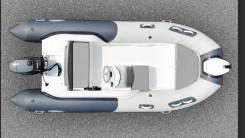 Лодка Риб мотор 50 сил