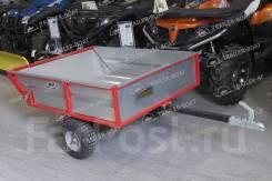 Прицеп самосвального типа для квадроцикла и мотовездехода нагрузка 250