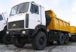 МАЗ 6517Х9-410-051, 2018