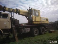 Мотовилиха ЭО-43213, 2001