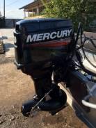 Меркури 40 ЕО ТМС водомет