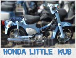 Honda Little Cub, 1999
