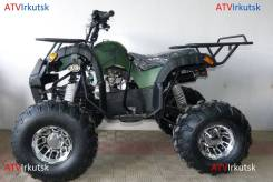 """ATV-125 """"Grizzly 8"""", 2020"""