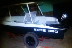 Продам лодку Барс 350 с мотром 9,9 л. с