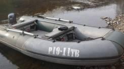 Аквилон СВ-480. 2015 год год, длина 4,80м., двигатель подвесной, 30,00л.с., бензин