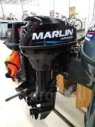 Лодочный мотор Marlin MP 9.9 AMHS ! Акция при покупке лодка+мотор