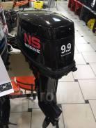 Рассрочка! Лодочный мотор NS Marine 9.9 (Tohatsu)