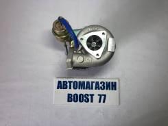 Турбина Nissan TD27 14411-7F411