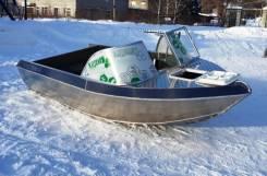 Лодка алюминиевая Тактика-390 от официального дилера в Новосибирске
