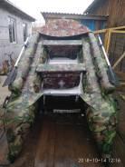 Лодка пвх амур алюминиевой пол надувные доп. борта полный комплект для