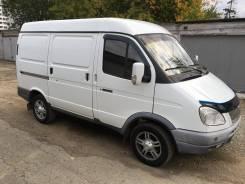 ГАЗ 2752, 2008