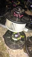 Продам мотор печки Mazda Demio DW3W