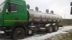 МАЗ 6312В9 Молоковоз, 2014