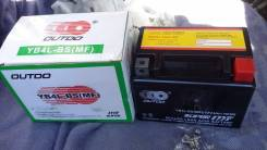 Аккумулятор на мопед Honda TAKT/DIO AF18 /AF27/Suzuki Sepia Address