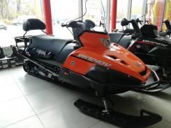Yamaha Viking 540 V, 2020