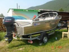 Алюминиевая лодка Quintrex 475 Coast Runner